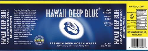 hawii-deep